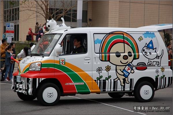 DSC_5470條碼貓造型車
