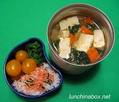 Korean soup bento lunch for preschooler