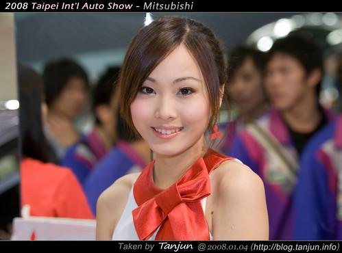 2008台北國際車展