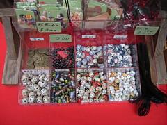 Kyoto Flea Market