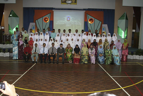 best_students_award_2007038