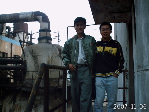 In front of the blow tank