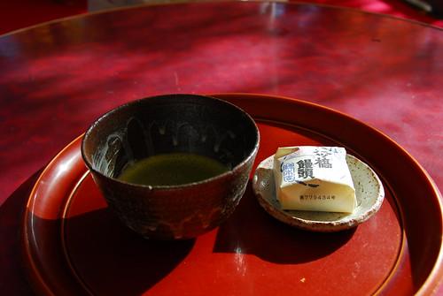 硯石亭 - 抹茶附甘味