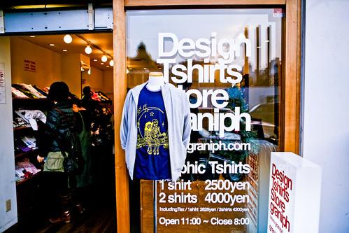 tshirts-2657