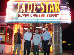 Brothers' Ink at Jade Star Super Chinese Buffet