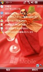 2124047617_bf46594790_m.jpg