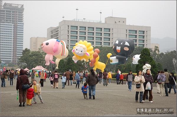 DSC_5278國父紀念館大型汽球