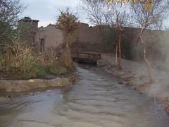 PB300029 (AfghanistanRises.org) Tags: 2 photo volume