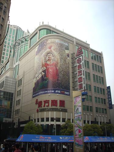 CHINA 5503