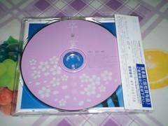 原裝絕版 2004年 1月28日  安倍麻美 見本品 CD 原價 1000 yen 中古品 3