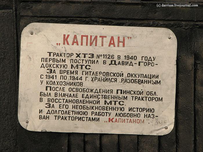 pinsk_097