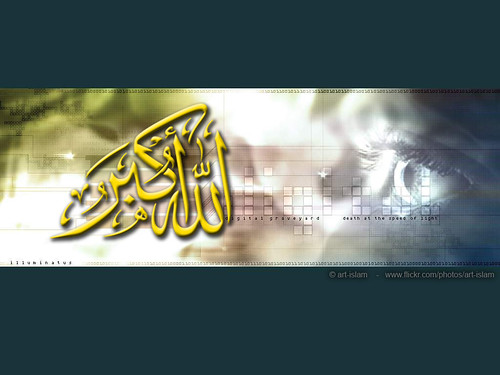 islamic calligraphy, islamic wallpaper,asmaul husna, quran verses, Allahu Akbar-Art Islam Calligraphy Wallpaper