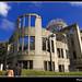 原爆ドーム:Genbuku Dome