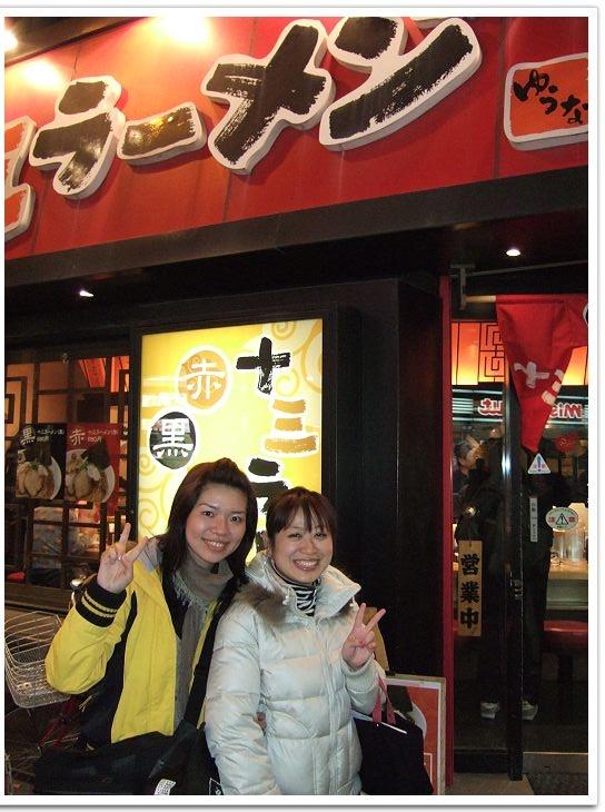 [日本大阪]十三 黑 赤 拉麵