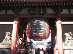 07-08 跨年東京行 335
