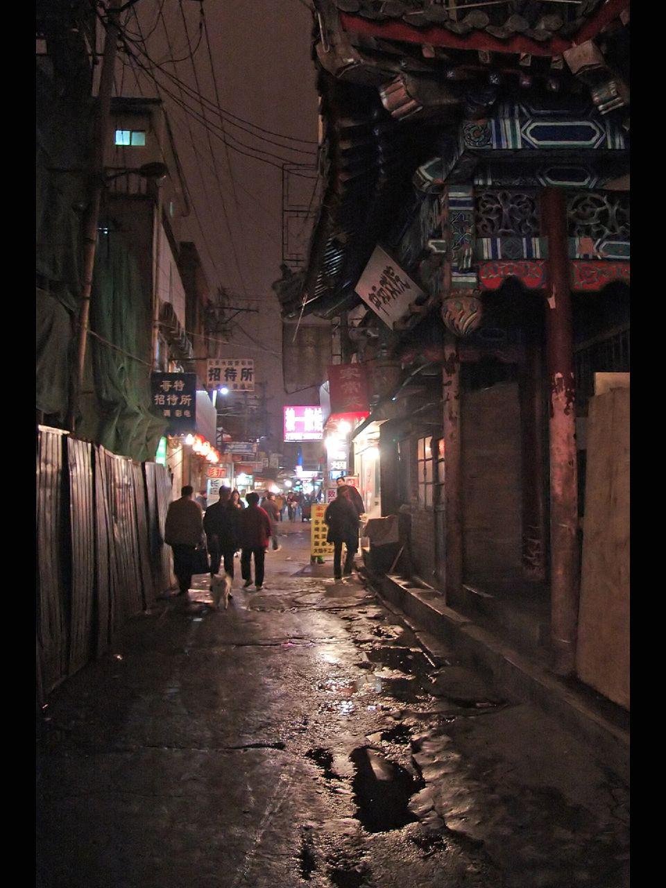 北京 Beijing - The Old City
