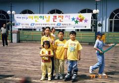 travel_photo_042 (Henrykim.kr) Tags: korea 1999 wonju