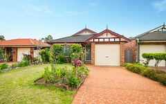 43 Woburn Abbey Court, Wattle Grove NSW