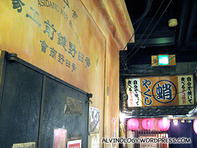Fake retro Japanese provision shops