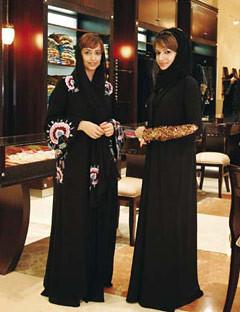 Two Arab women, Muna bin Kalli and Maryam Al Hamly of Saudi Arabia
