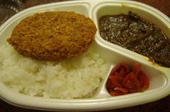コロッケカレー - Croquette Curry