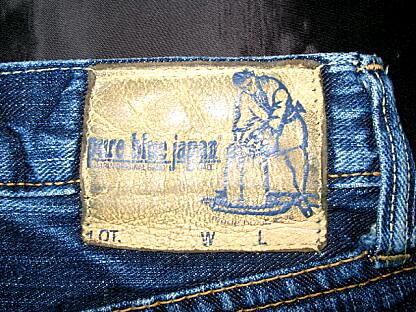 самурай тачает джинсы