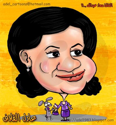 الفنانة سعاد عبدالله كاريكاتير