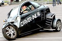 Carver One (paschander) Tags: holland netherlands fun one drive den carver van tilting brink patent adrenalin vandenbrink exklusiv carverone