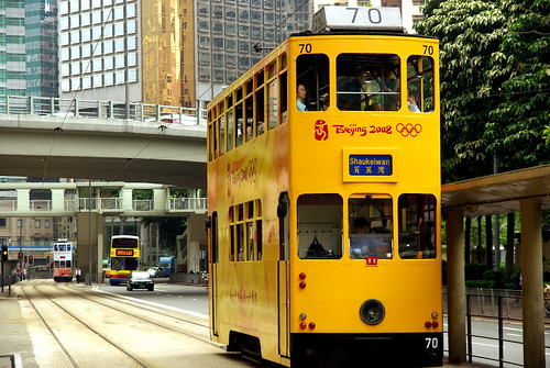 Hong Kong Tramway colored Olympics 2008
