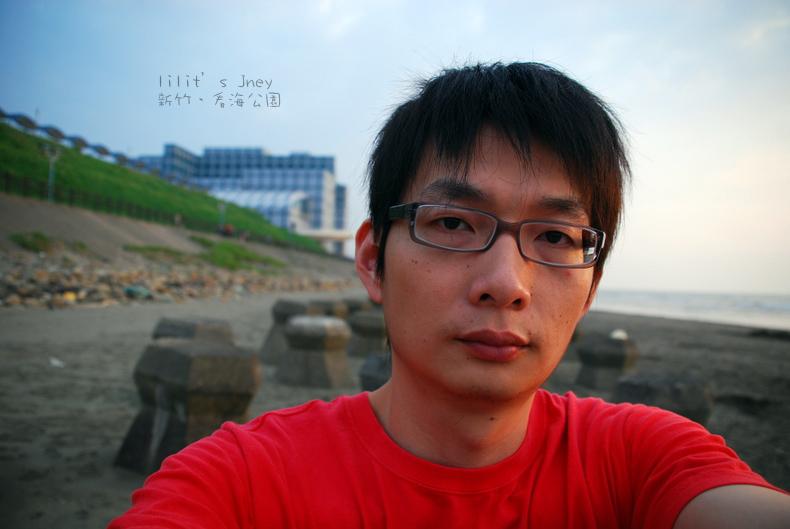 20080427_新竹看海公園#11