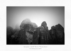 mist giants - study #5 (Teo Kefalopoulos - Art Photography) Tags: meteora