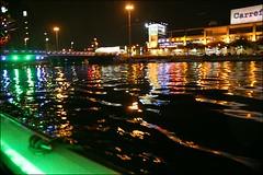 2007國旅卡DAY3(愛河之心、愛河愛之船)050