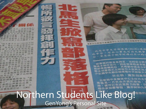 Nothern students like blog