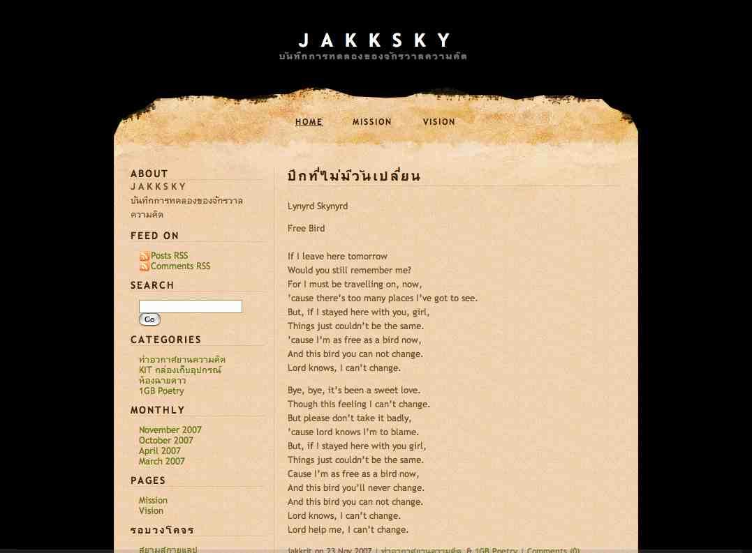 jakksky.com