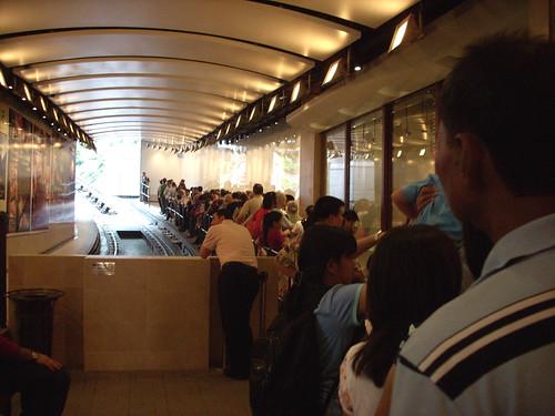 HONG KONG 6914