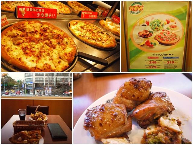 吃到飽披薩必勝客歡樂吧image001
