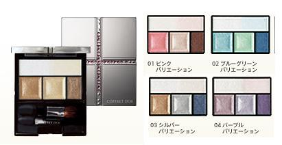 2056714630 6a321f031f Waiting for the Kanebo Coffret Dor eyeshadow palette