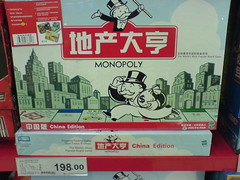 Chinese Monopoly