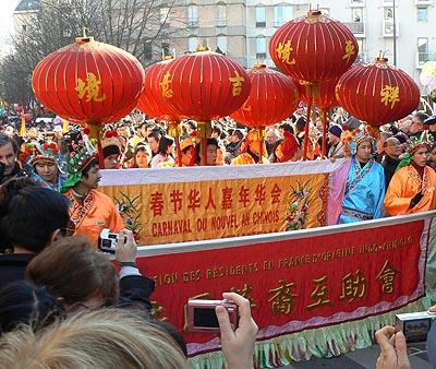 ouverture du carnaval du Nouvel An chinois.jpg