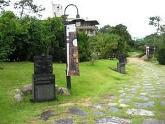 Jeoldusan Stations of the Cross