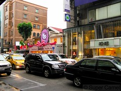 Hello Kitty Cafe Taipei Taiwan Street view (Chamelle Photo) Tags: pink food cute cakes public cake cat japanese this restaurant see design cafe all with photos sweet hellokitty interior treats cartoon taiwan icon tagged desserts chandelier birthdaycake bakery kawaii pastry sweets theme click taipei   pastries decor  streetview fuxing zhongxiao daanroad hellokittysweets