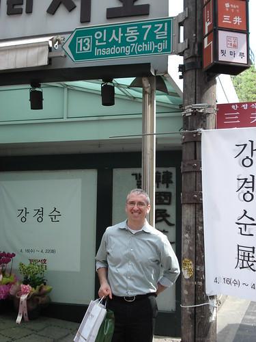 Korea April '08 069