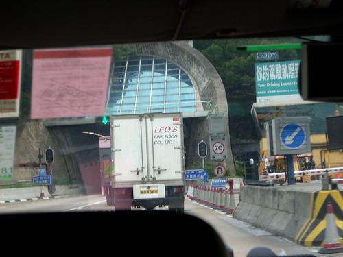 HONG KONG 6631