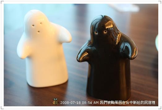 20080718颱風天在台中新社 (4)