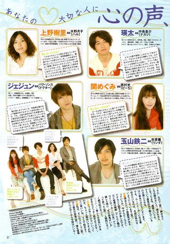 TV Guide (2010.4/16號) P.21