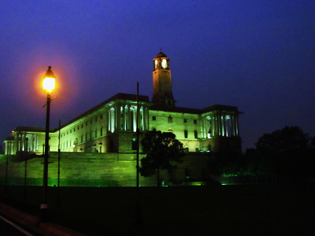 North Block Secretariat, New Delhi