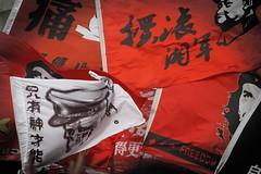Midi Music Festival 2011 Beijing (08) (diwup) Tags: rock metal canon landscape beijing sandstorm  midi vignetting 70200 ef musicfestival       50d mentougou  xxb    xxbis