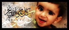 (Hamad Al-meer) Tags: hd hamad  hmd   3ed hamadhd hamadhdcom