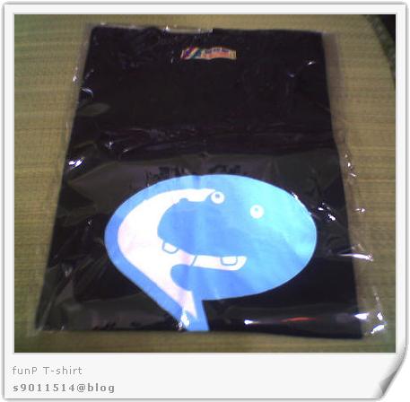 開箱文funP T-shirt-未拆封衣服