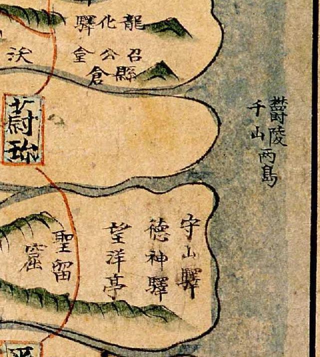 Mid-1700s-Paldo Yeojido - Ulleung-Usan Yangdo
